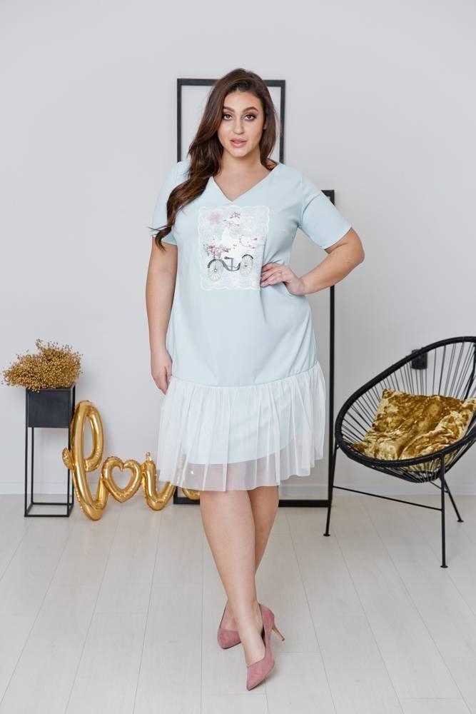 Miętowa Sukienka FANCE Plus Size