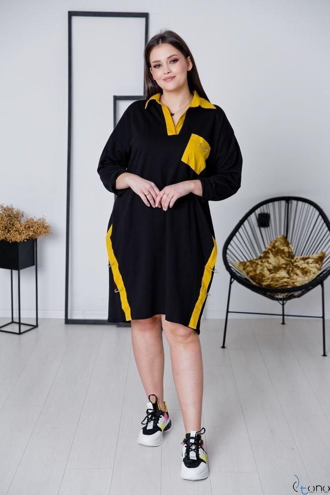 Żółta Sukienka AFTER Plus Size