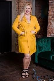 Żółta Sukienka FLOREN Plus Size